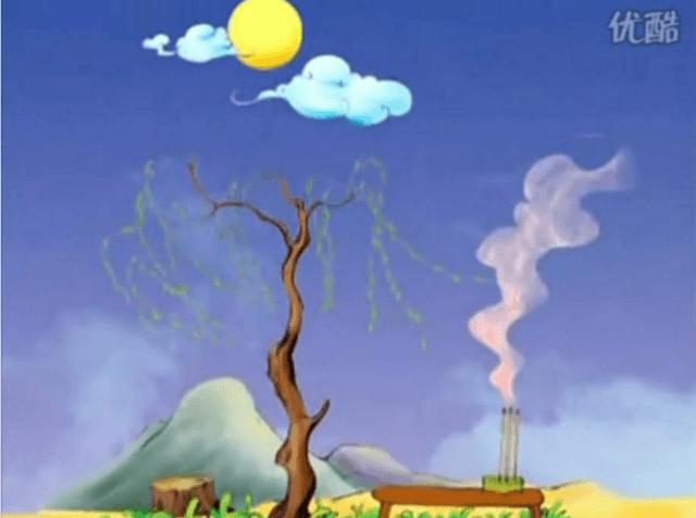 语言活动 嫦娥奔月