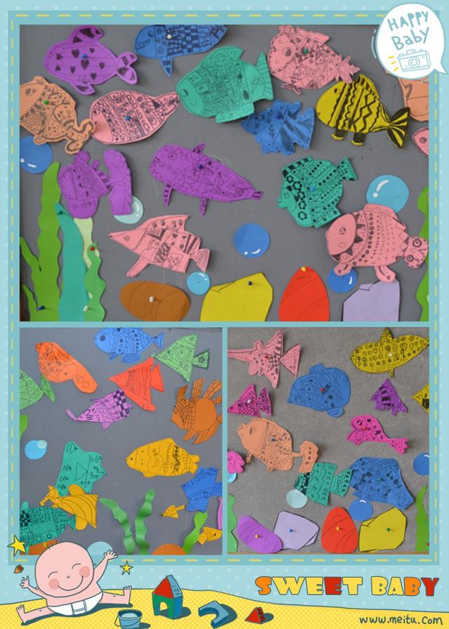 大班美术线描画鱼教案