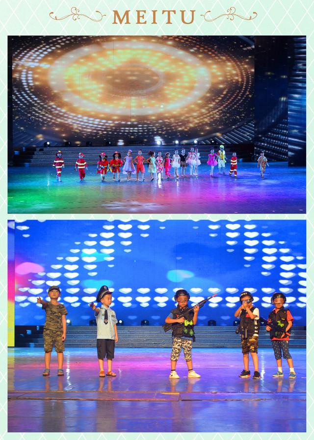 篇章三:展望未来-欢乐童年,放飞梦想 2016届大班毕业典礼图片