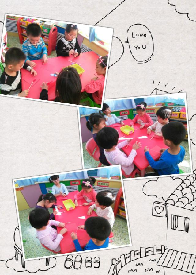 大一班迎国庆主题活动《制作五星红旗》-济南大学幼儿