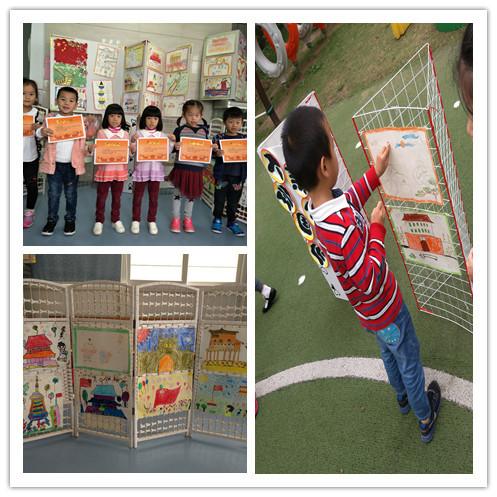 """欢庆的日子里,康润幼儿园大班年级组开展了""""我的祖国,我的家乡""""主题"""