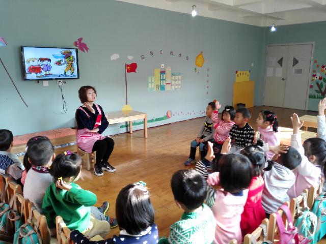 天才幼儿园安全教育