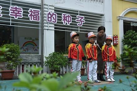 红色梦,中国梦-南充市仪凤街幼儿园