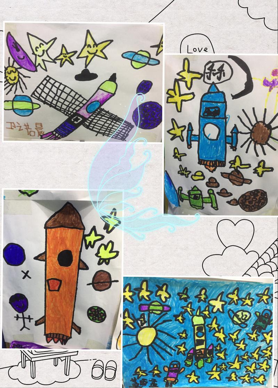 神州十一发射 板报 幼儿园