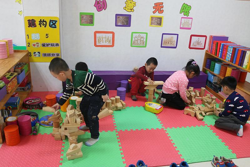中班区域活动观摩-海港开发区幼儿园