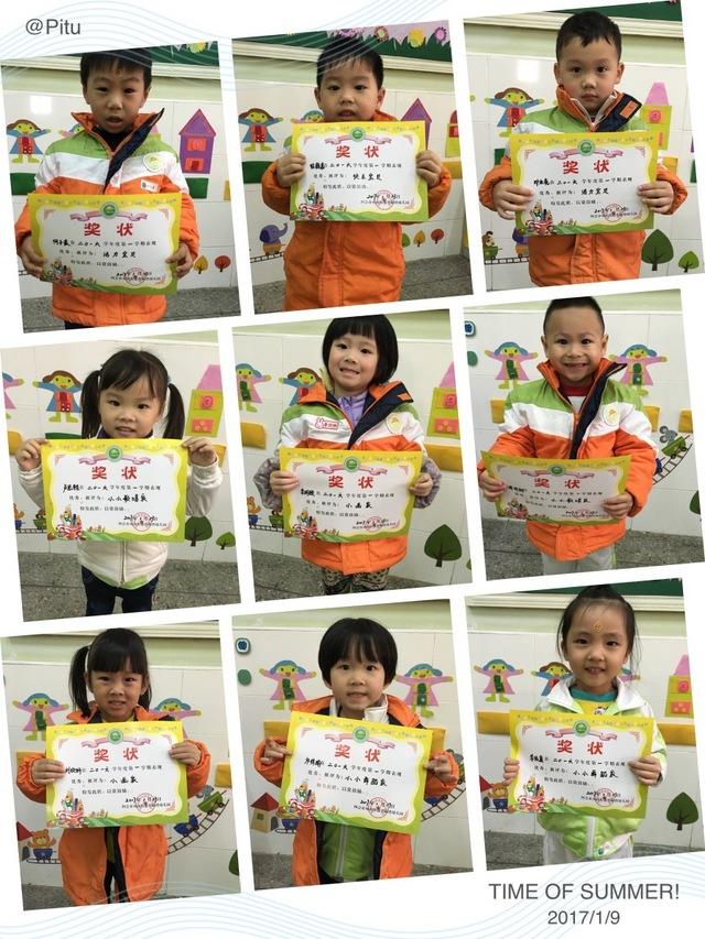 碧海湾幼儿园|中四班|班级公告