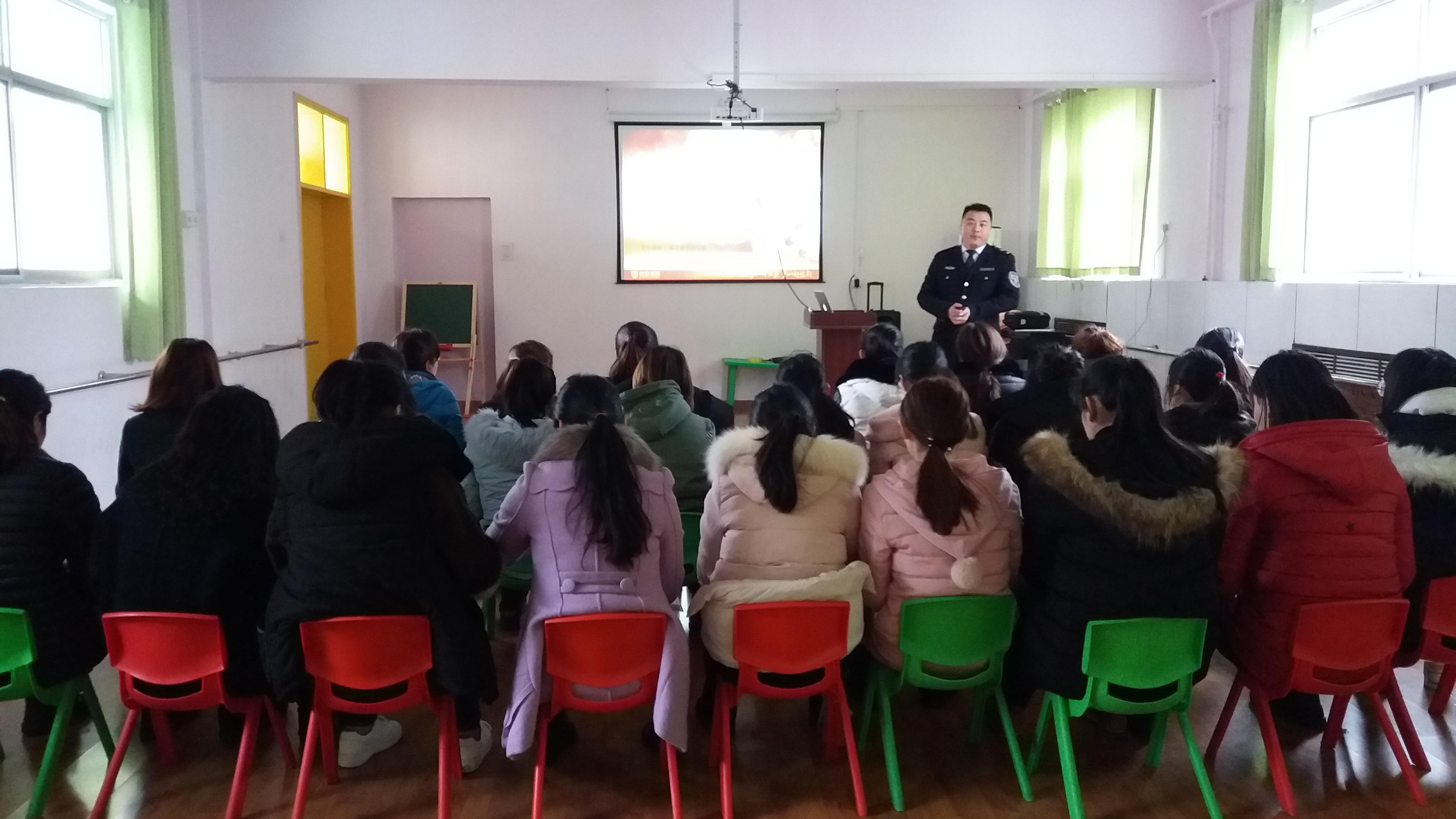 美好童年幼儿园消防安全知识讲座