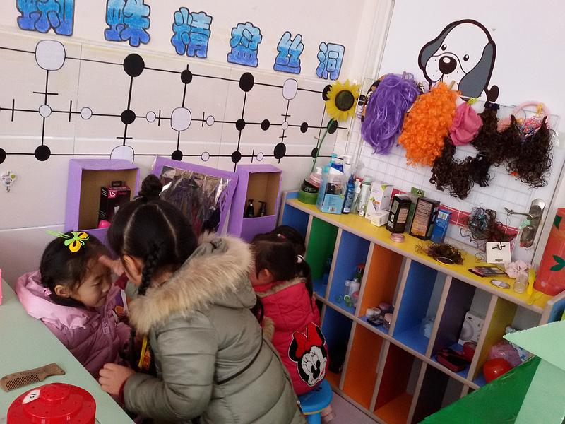 快乐的区角游戏-湖北省麻城市幼儿园