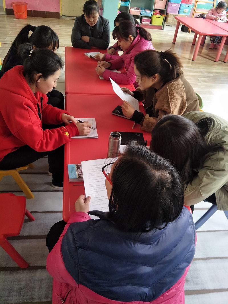 肥城市师范附小幼儿园全体小班教师召开安全教研会议