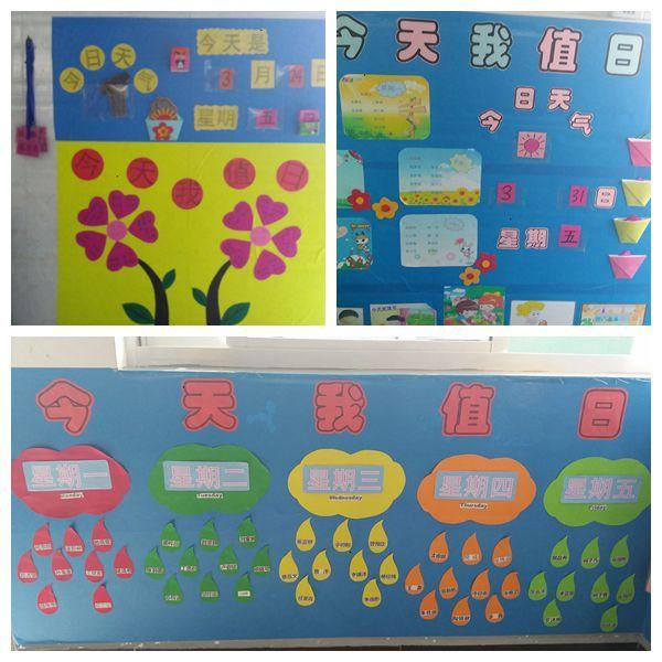 市幼儿园开展班级德育环境创建活动