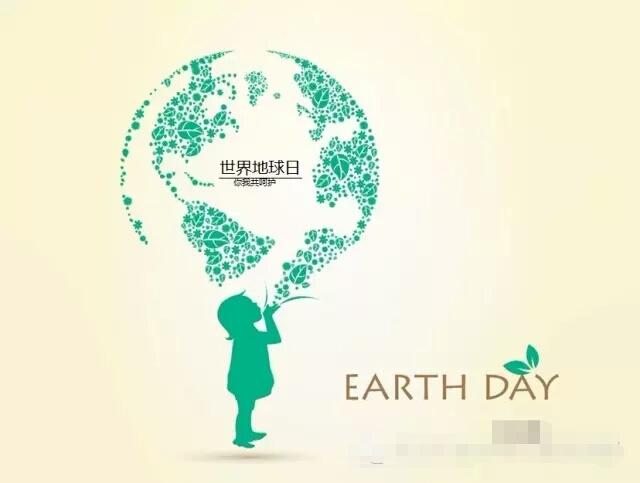 """家长辅助记录: 天才宝贝幼儿园""""世界地球日""""我是地球小卫士!"""