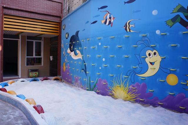园舍环境-广州市第一商业职工幼儿园