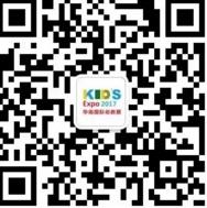 华南国际幼教展参观攻略