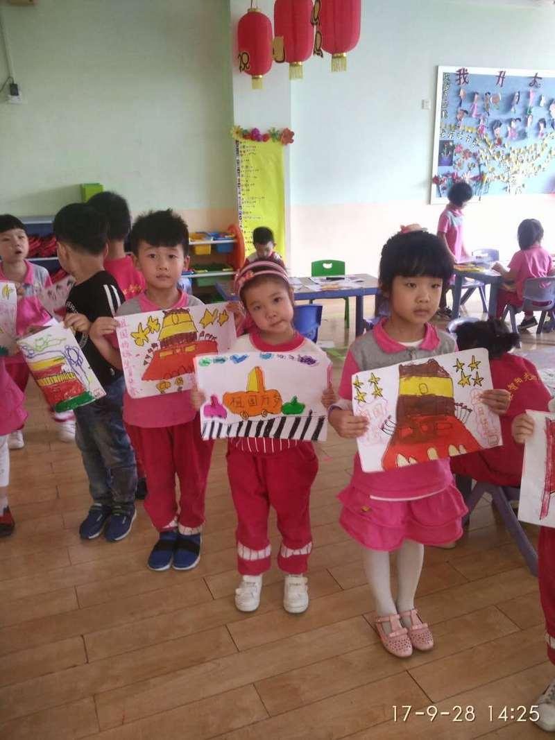"""我园开展""""手绘中国""""庆国庆主题教育活动"""