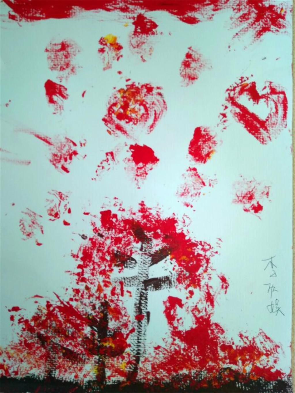 拓印画《秋天的树》 (3)