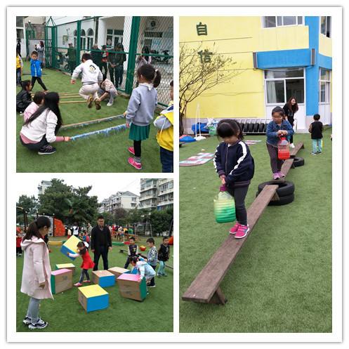 快乐晨锻,健康成长!------康润幼儿园晨间锻炼观摩评比活动