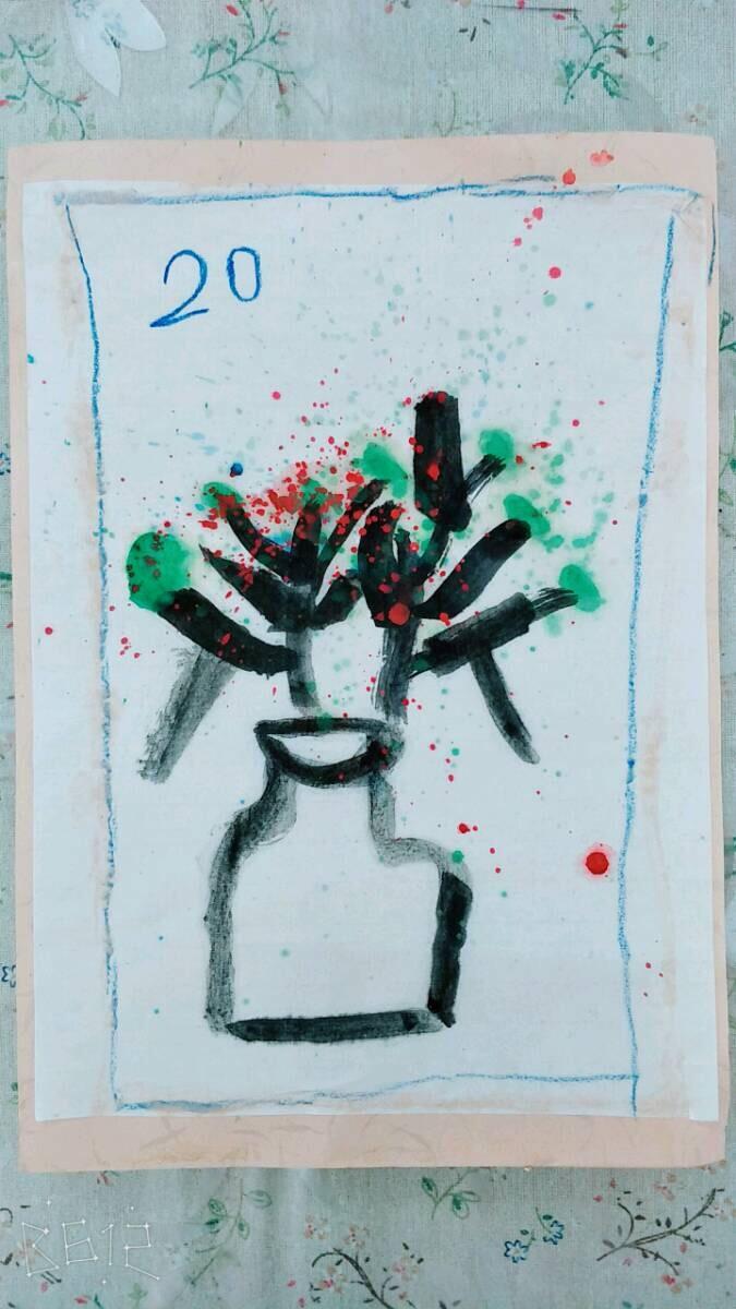 英贝尔幼儿园大班美术班活动《那盆花》
