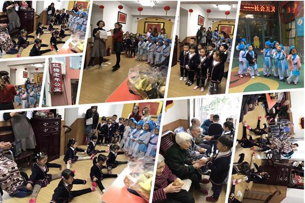 瑞吉欧幼儿园2017年走进敬老院活动报道图片