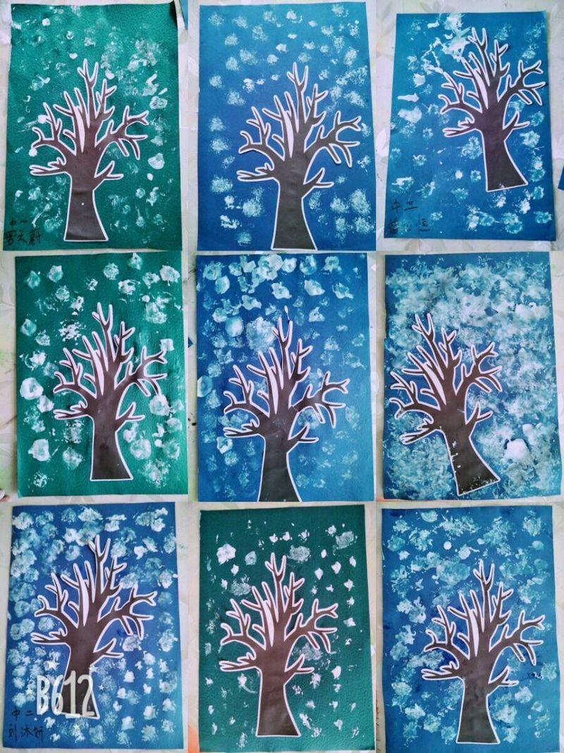 英贝尔幼儿园小班美术班活动《立冬》