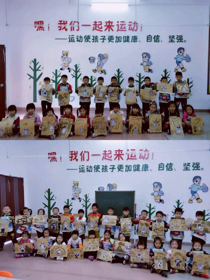 英贝尔幼儿园大班美术班活动《功夫熊猫》