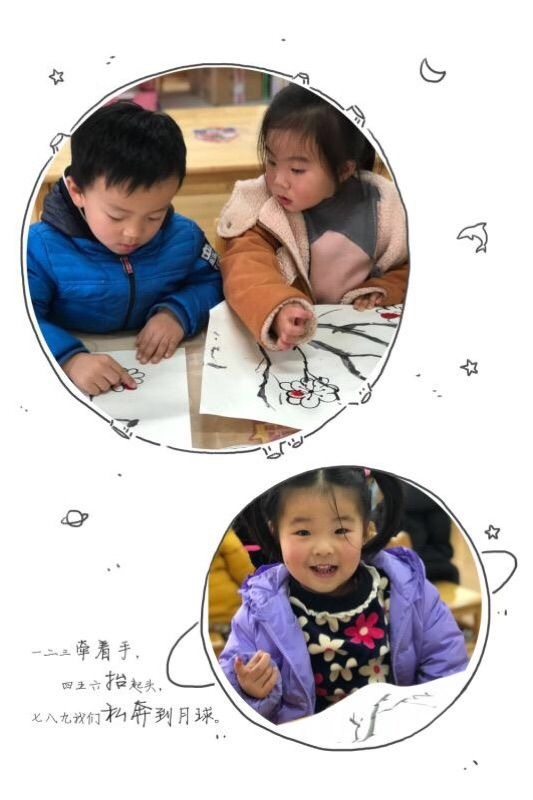 冬至阳生待春来——学思路幼儿园小班组冬至节气活动报道