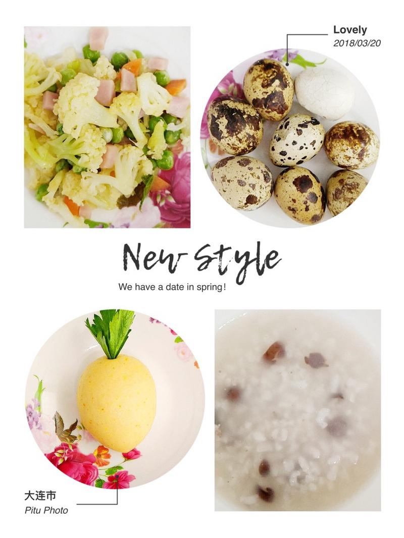 胡萝卜包菜花五香红豆粥鹌鹑单价蛋湘美食菜谱火腿川及图片