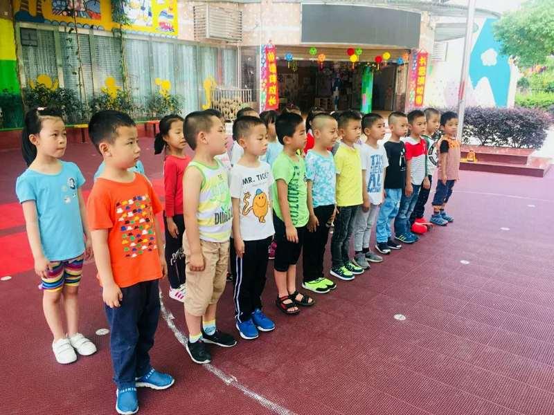 国防教育——广钢实验幼儿园幼小衔接系列活动回顾