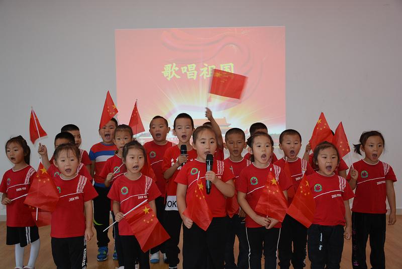 """六户镇中心幼儿园组织开展""""唱响主旋律""""红歌会"""