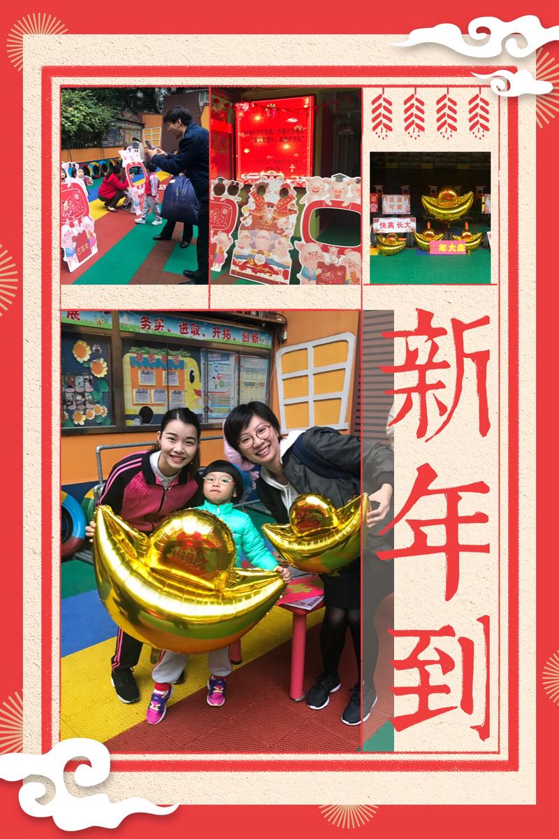 """""""萌宝贺猪年,喜迎开学礼""""——幼儿园开学典礼活动图片"""