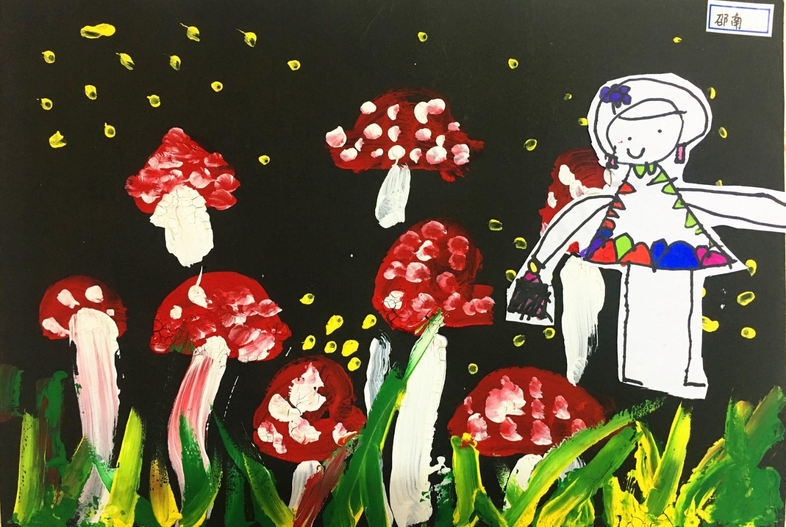 2.中四班 邵南 《采蘑菇的小姑娘》