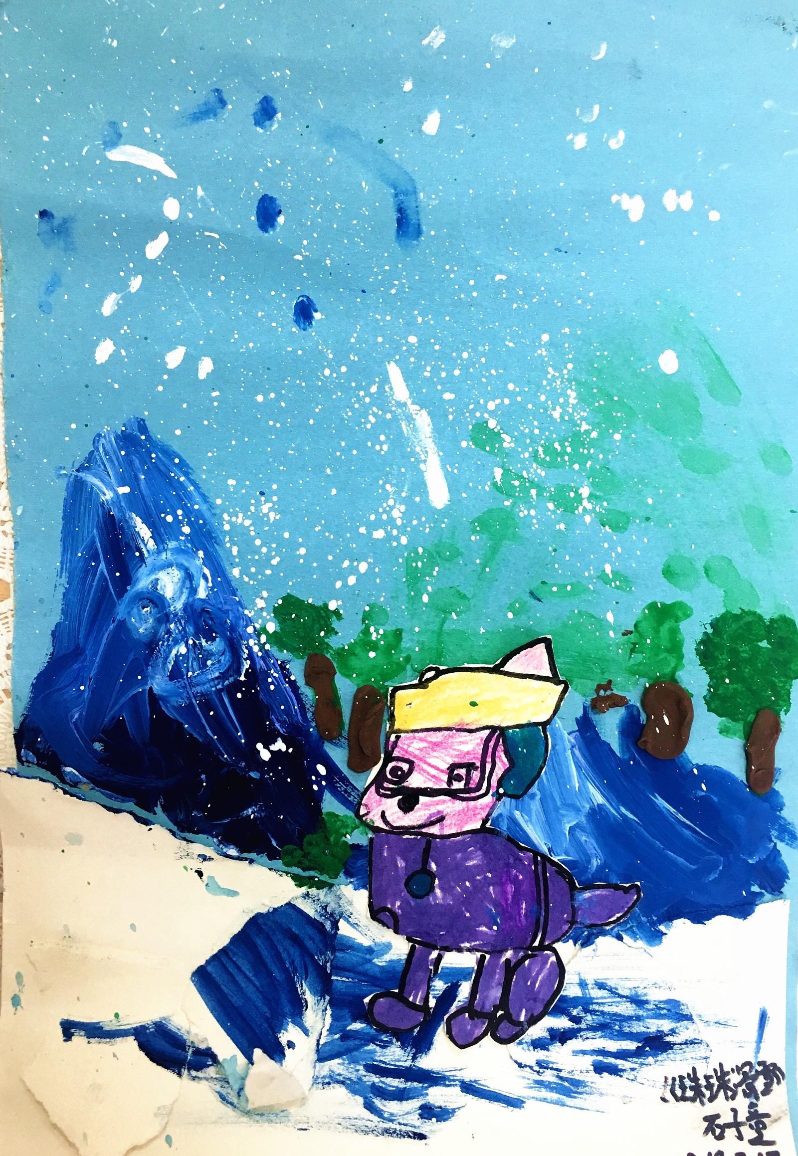 4.中四班 石子童 《珠珠滑雪》