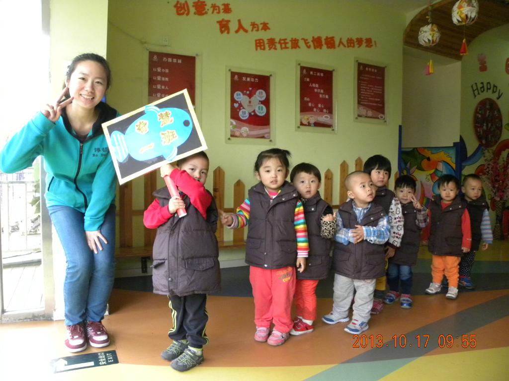 小博顿创意幼儿园欢乐时光