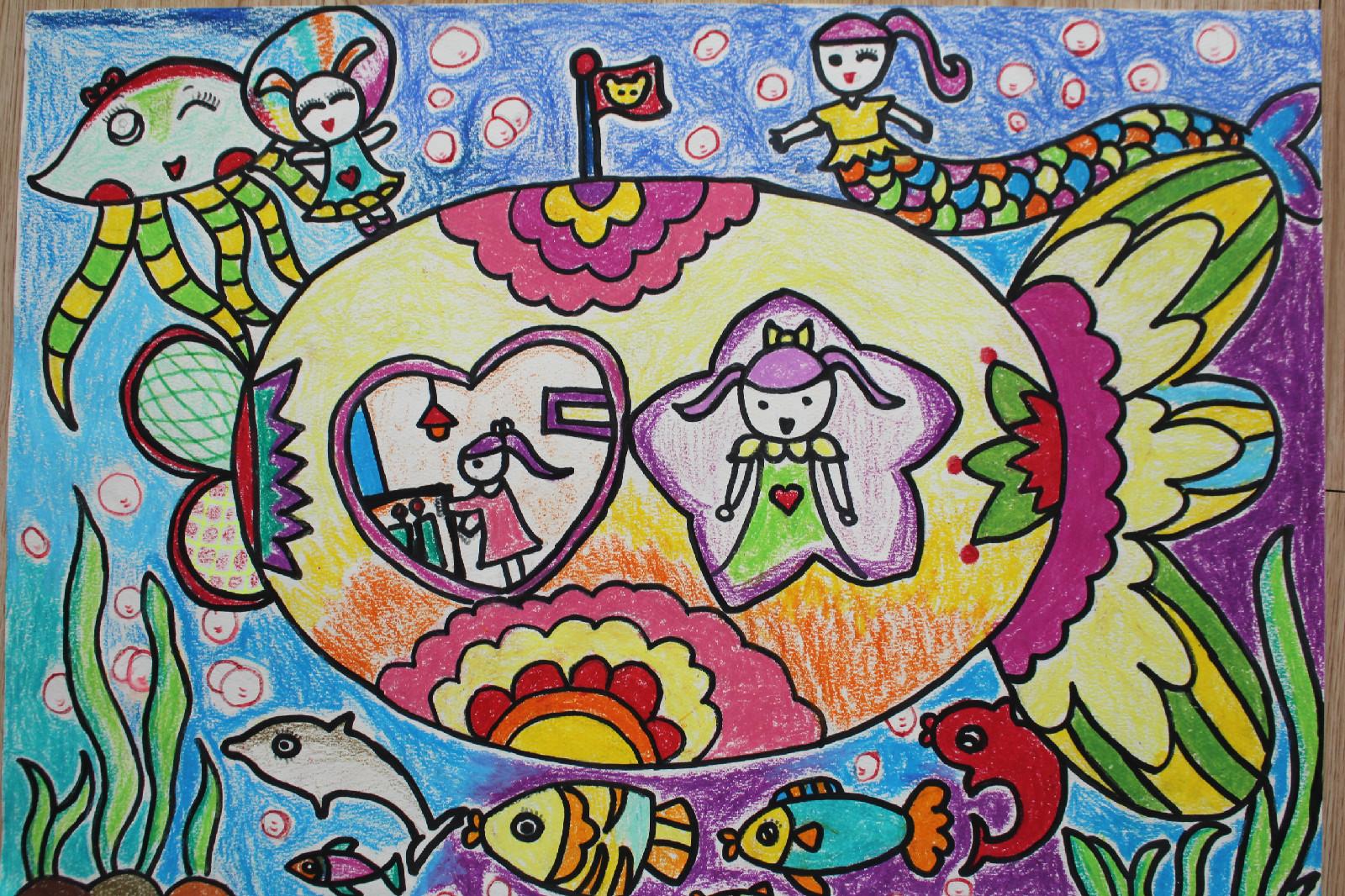 《神奇的海底世界》周紫怡6岁