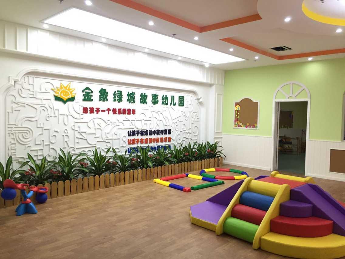 南宁金象绿城故事幼儿园欢乐时光