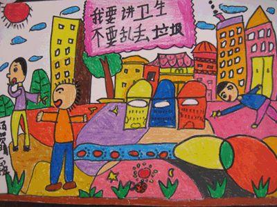 文明过马路幼儿绘画