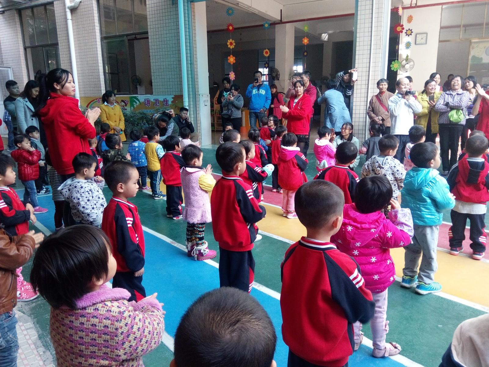 广州市白云区新世纪幼儿园欢乐时光